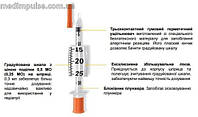 Стерильный инсулиновый шприц INSUMED U-100 0,5мл с иголкой 30G*8мм(0,30*8мм)