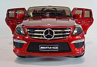 Электромобиль детский Mercedes-Benz ML 63,красный