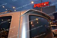 Спойлер Фольксваген Транспортер Т5 (спойлер задней двери Volkswagen Transporter T5)