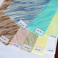 Жалюзи вертикальные, ламель 127мм, ткань LADY
