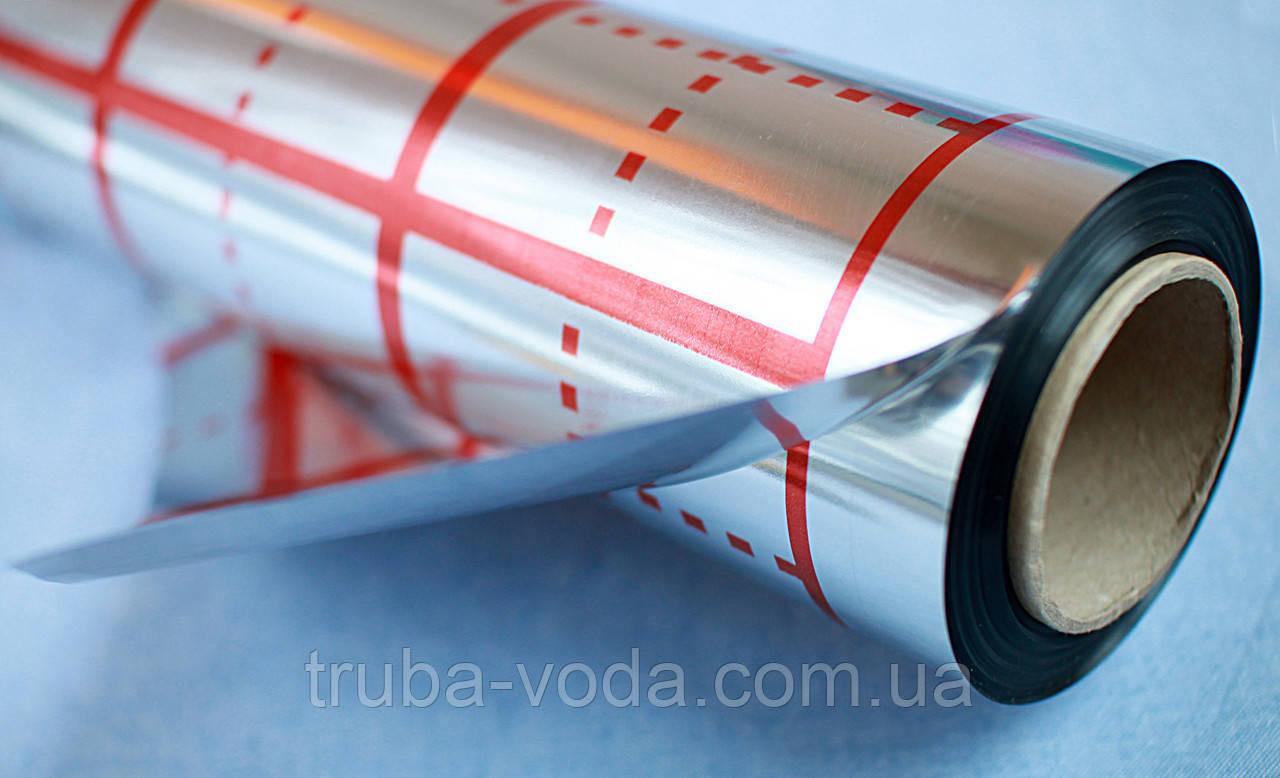 Пленка с разметкой отражающая для теплого пола 50 кв/м