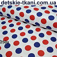Ткань с сине-красными горохами (№250а)