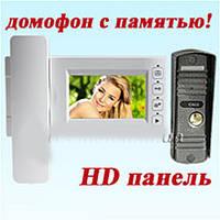 Комплект Цветной видеодомофон PC-437R0 HD  (PC-668H) с памятью