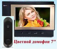Комплект Цветной видеодомофон PC-701 (DVC-4Q) Встроенный блок питания