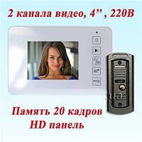 Комплект Цветной видеодомофон PC-438R0 220В (PC-668) Встроенный блок питания