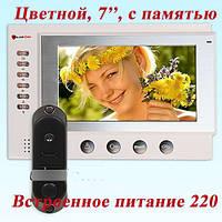 Комплект Цветной видеодомофон PC-701R2 (DVC-4Q) Встроенный блок питания