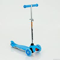 Самокат Голубой, пластмассовый, Свет. Колеса PU, трубка руля алюминиевая