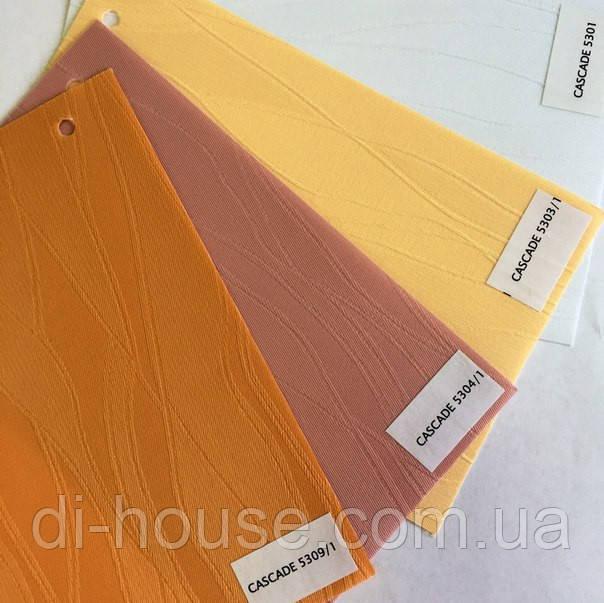 Жалюзи вертикальные, ламель 127мм, ткань CASCADE