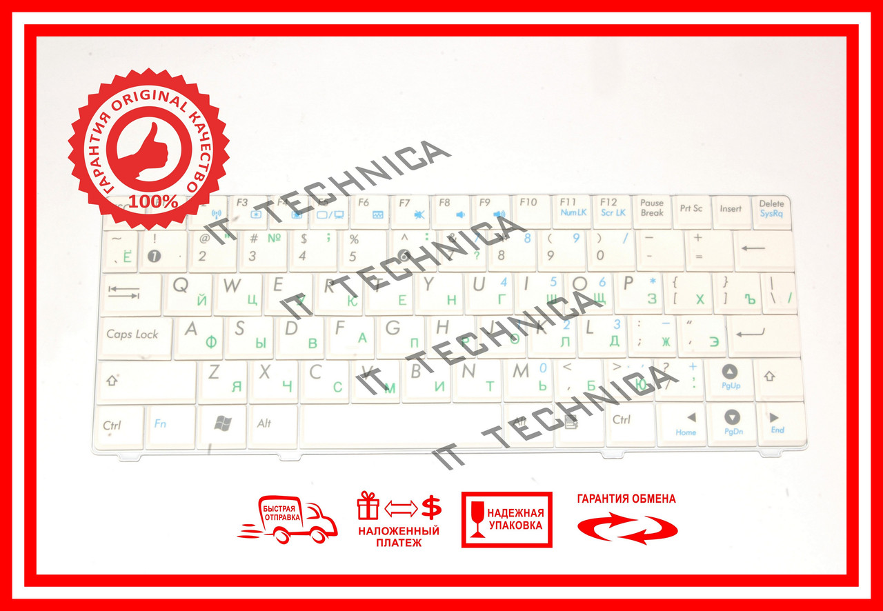 Клавиатура Asus Eee PC S101, T91, T91MT БЕЛАЯ US - IT Техника в Запорожской области