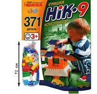 Детский конструктор с автотреком Ник 9 (371 деталь, Юника)