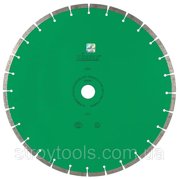 Круг алмазний відрізний Distar 1A1RSS/C3-B 400x3,5/2,5x10x32-28 UNI H