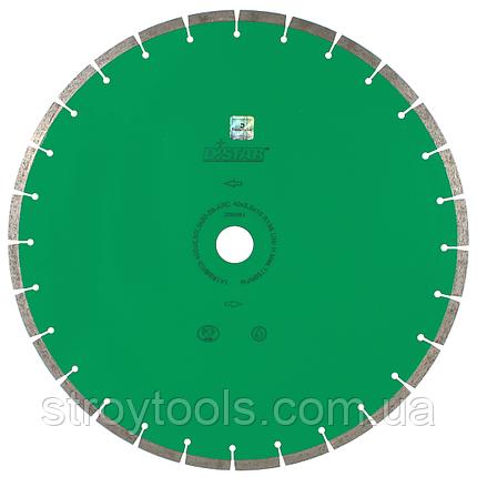 Круг алмазний відрізний Distar 1A1RSS/C3-B 400x3,5/2,5x10x32-28 UNI H, фото 2