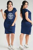 Летнее модное  женское платье  большого размера  50-54