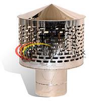 Дефлектор, Искрогаситель из нержавейки ∅100-∅300, фото 1