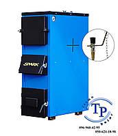 Твердотопливный котел Спарк 25 кВт с регулятором тяги