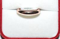 Обручальное кольцо, желтый металл 23_4_6