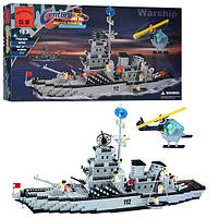 """Конструктор BRICK 208885/112 """"Военный корабль"""", 970дет, фигурки 2 шт, 60,5-30,5-8см"""