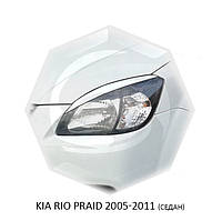 Реснички на фары Kia RIO PRAID 2005-2011 г.в. (седан)  киа рио рапид