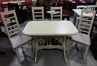 Стол на кухню деревянный раскладной Аврора 101(+35)x69х74 см ( белый, ваниль, бежевый)