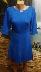 Платье из замши синее с замком на спине
