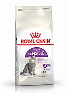 Royal Canin (Роял Канин) Sensible  - корм для кошек с чувствительным пищеварением и привередливых кошек, 4кг.