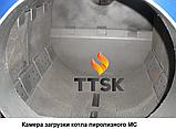 Твердотопливный пиролизный котел Мотор Сич МС-16, фото 6