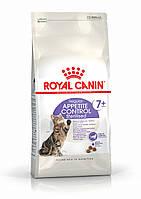 Royal Canin Sterilised 7+ Appetite Control корм для кастрированных котов и кошек старше 7 лет 1.5кг