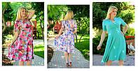 """Платье """"Begonia"""""""