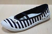 Полосатые мокасины на девочку,  текстильная обувь тм 3 F р.36