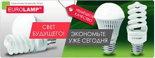Акция на промо-наборы светодиодных лампочек Eurolamp