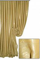 Ткань  блэкаут софт желтый №5