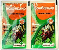 Препарат Бомбардир, 1 г