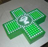 """Аптечний хрест 500х500 світлодіодний односторонній. Серія """"Bowl of Hygieia"""", фото 2"""