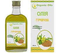 Горчичное масло (mustard oil)