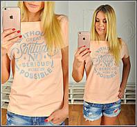 Женская летняя футболка с надписью