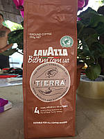 Lavazza Tierra 4. 250 грм, молотый (Италия)100% Арабика.