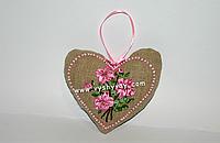 Handmade - Сувенир ручной работы, текстильное сердце-подвеска, вышитое атласными лентами
