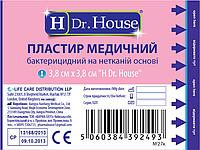 Пластырь медицинский бактерицидный на нетканой основе H Dr.House 3,8х3,8см