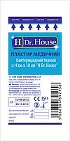 """Пластырь медицинский бактерицидный тканый """"H Dr. House"""" 4смх10см"""