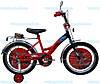 "Детский велосипед Mustang Тачки Cars 18"", фото 3"
