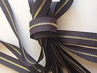 Молния рулонная металлическая № 3, цвет ткани - коричневый, цвет зубьев - золото, артикул СК 5033