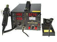 АКЦІЯ! Паяльна станція паяльная станция 5/1 W.E.P 853DA 100-480°C/200-480°C 15V/1A 3LED