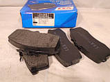 Тормозные колодки передние ОКА 1111 LSA, фото 3