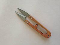 Ножницы малые (щипчики) для обрезки нити, артикул СК 6002