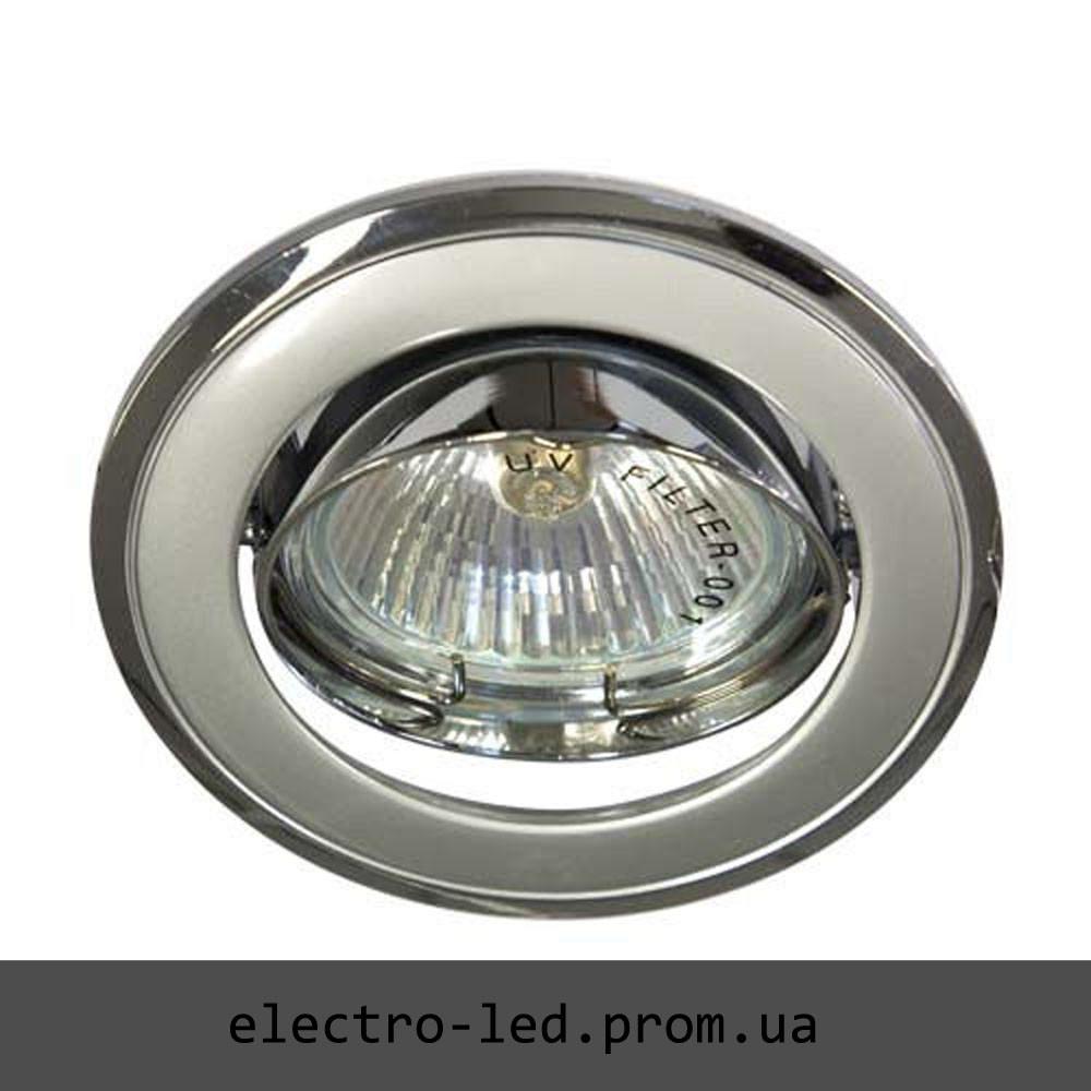 Встраиваемый точечный светильник  Feron 301Т Mr16 (серый хром) - Electro-LED Интернет-магазин светодиодной техники в Харькове