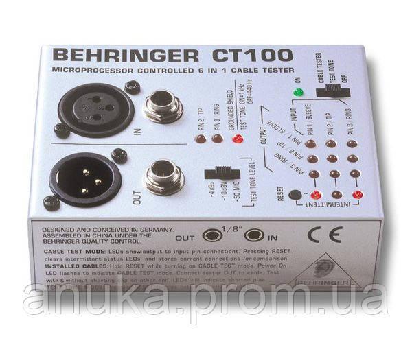 Тестер BEHRINGER CT100 (BE-0180) - Экшен Стайл и Анука™ в Днепре