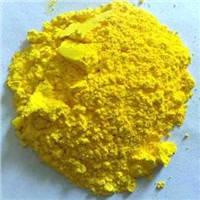 Олаквиндокс 1 кг 100% (субстанция)