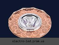 Встраиваемый точечный светильник  Levistella 716В049