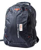 Рюкзак школьный SAFARI 9637