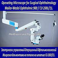 Операционный Офтальмологический Микроскоп Moller-Wedel Ophthalmic 900 Surgical Microscope